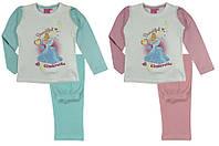 Пижама для девочки EplusM Beautiful