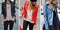 Кожаные куртки женские - косухи: какую выбрать и с чем носить?