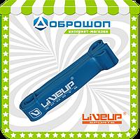Жгут резиновый LiveUp LATEX LOOP 208 см H