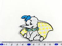 Детская нашивка слоненок Дамбо