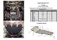 Защита двигателя  Nissan Pathfinder IV 2012-V-2,5 D; 3,5