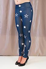 Шикарные женские синие лосины в белые звезды, средняя посадка, цена от производителя, фото 2