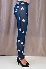 Шикарные женские синие лосины в белые звезды, средняя посадка, цена от производителя, фото 3