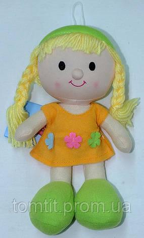 """Кукла мягконабивная, тканевая """"Мини"""" (оранжевое платье), фото 2"""