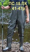 Заброды по грудь для рыбалки и охоты !  Псков-Полимер.