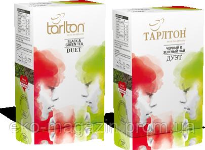 """Чай  Тарлтон """"Дуэт"""" 250гр"""