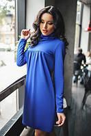 Платье с высоким воротником и складками