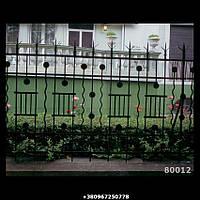 Кованый забор 80012