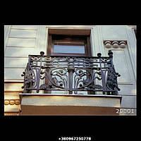 Кованый балкон 20001