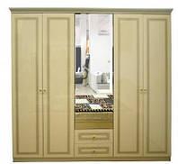 Гардероб 5-дверний Стелла крем (шкаф)