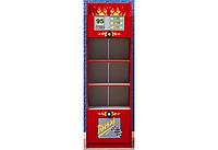 Книжный шкаф Форсаж (Red, Grey)