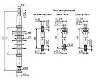 Изолятор ЛК-70/10-III