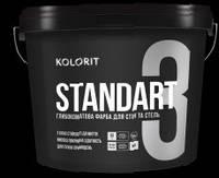 Краска STANDART 3 KOLORIT матовая латексная, 11.25л