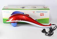 Массажер для тела DOLPHIN, вибрационный массажер Дельфин, многофункциональный ручной массажер с насадками