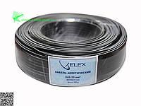 Elex черн. бел. полоса 2x20/0.15мм (2х0,35мм2)