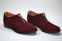 Женские туфли из натурального замша на низком ходу