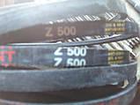 Приводной клиновой ремень Z(0)-500 EXCELLENT, 500мм, фото 4