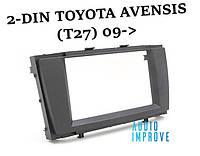 Переходная рамка 2-DIN TOYOTA AVENSIS (T27) 09-> черная