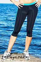 Женские легинсы для занятия спортом черные с голубой полоской
