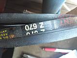 Приводной ремень Z(0) 670 Excellent, фото 2