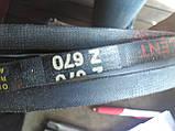 Приводной ремень Z(0) 670 Excellent, фото 7