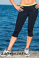 Женские легинсы для занятия спортом черные с салатовой полосой