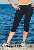 Женские легинсы для занятия спортом черные с салатовой полосой, фото 1