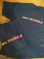 Шелкография шелкотрафаретная печать друк на одежде футболках свитшотах