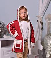 """Детское пальто """" Kids Снегурочка """" Dress Code"""