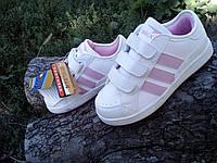 Детские белые кроссовки для девочки Walker с 31 по 36 размер, фото 1