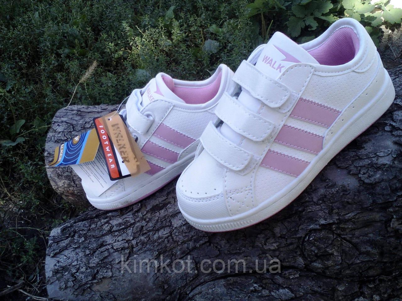 75ae004c Детские белые кроссовки для девочки Walker с 31 по 36 размер -  Интернет-Магазин