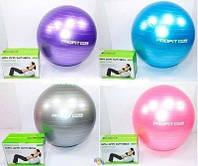 Мяч для фитнеса Profit Ball 75 см