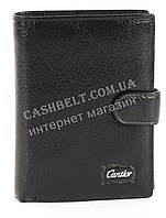 Классическое кожаное мужское портмоне CANTLOR art.А305-К
