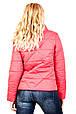 """Яркая женская куртка """"Ромб""""(розовый), фото 2"""
