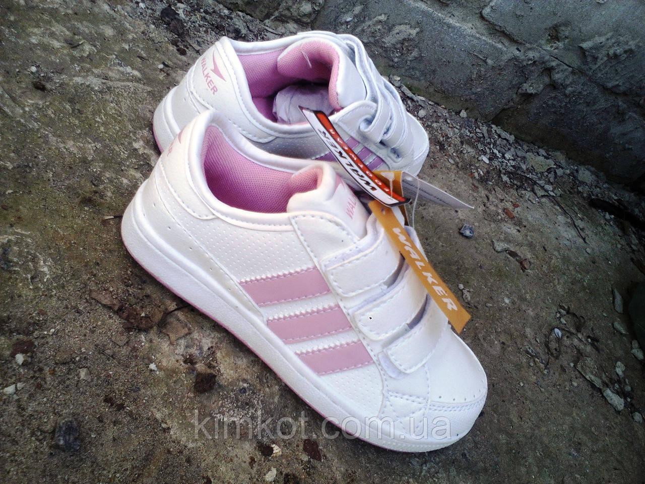 421b42e1 Детские белые кроссовки для девочки с 31 по 36 размер - Интернет-Магазин