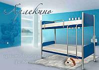 Кровать двухъярусная металлическая Арлекино 800х1900 (2000) мм, Черная + венге светлый / коричневый + яблоня