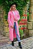 Шерстяной кардиган модной вязки
