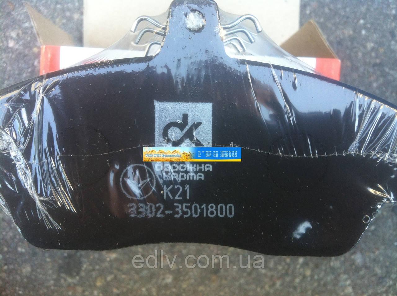 Колодка тормозная ГАЗ 3302 передняя (компл. 4шт.) ДК 3302-3501800