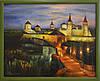 Крепость (г.Каменец-Подольский)