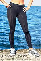 Лосины женские для фитнеса с высокой посадкой, фото 1