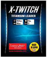 Поводки X-twitch TITANIUM LEADER 25см/5кг