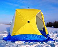 Палатка зимняя КУБ 3