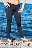 Синие женские спортивные лосины для фитнеса  , фото 1
