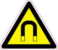 Наклейка: Внимание. Магнитное поле 150х130
