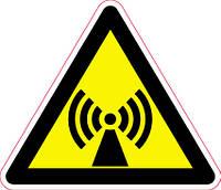 Наклейка: Внимание. Электромагнитное поле 150х130