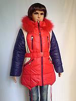 Куртка зимняя удлиненная, фото 1