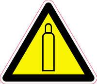 Наклейка: Газовый баллон 150х130
