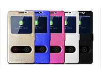Кожаный чехол книжка для Samsung J510F Galaxy J5 2016 (5 цветов)