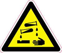 Наклейка: Опасно. Едкие и коррозионные вещества 150х130