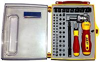 Профессиональный набор инструментов JULEI 2028 MS
